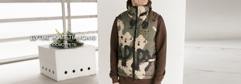 Camouflage_Fabric_Pattern